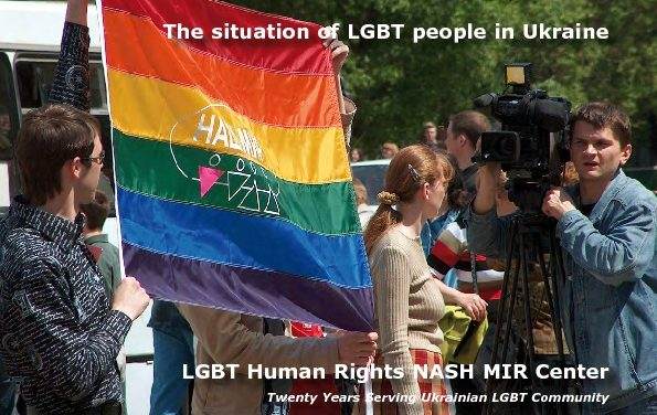 The situation of LGBT people in Ukraine 2016