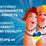 Celebrate Diversity and Equality!