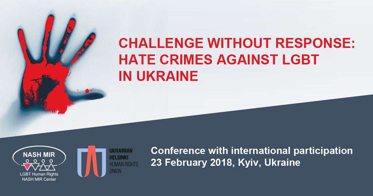 Conference «CHALLENGE WITHOUT RESPONSE:
