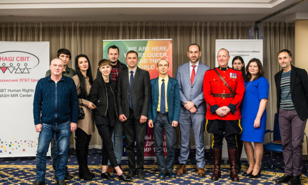 A conference on hate crimes against LGBTs took place in Kyiv