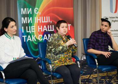 The Conference - CHALLENGE WITHOUT RESPONSE - HATE CRIMES AGAINST LGBT PEOPLE IN UKRAINE - Oksana Sanagurzka, Galina Kornienko, Dmytro Kalinin