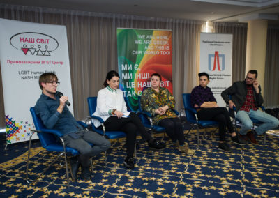 The Conference - CHALLENGE WITHOUT RESPONSE - HATE CRIMES AGAINST LGBT PEOPLE IN UKRAINE - Oleg Belov