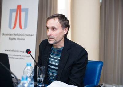 The Conference - CHALLENGE WITHOUT RESPONSE - HATE CRIMES AGAINST LGBT PEOPLE IN UKRAINE - Oleksandr Zinchenkov