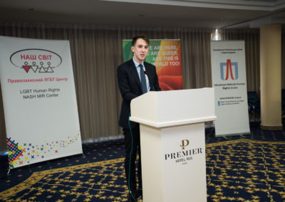The Conference - CHALLENGE WITHOUT RESPONSE - HATE CRIMES AGAINST LGBT PEOPLE IN UKRAINE - Robert Oorthuysen-Dunne