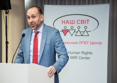 The Conference - CHALLENGE WITHOUT RESPONSE - HATE CRIMES AGAINST LGBT PEOPLE IN UKRAINE - Rouslan Kats