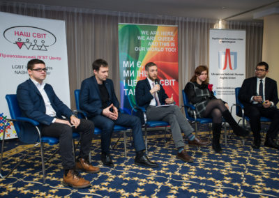 The Conference - CHALLENGE WITHOUT RESPONSE - HATE CRIMES AGAINST LGBT PEOPLE IN UKRAINE - session3