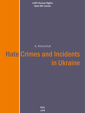 Hate crimes and incidents in Ukraine