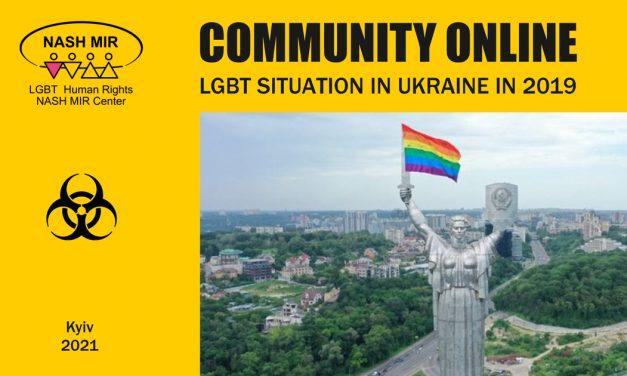 Community online. LGBT situation in Ukraine in 2020