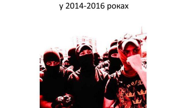 ОБЛИЧЧЯ НЕНАВИСТІ Злочини та інциденти на ґрунті гомофобії і трансфобії в Україні у 2014-2016 роках