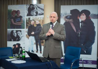 Конференція Одностатеве партнерство в Україні сьогодні та завтра - Фото1