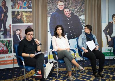 Конференція Одностатеве партнерство в Україні сьогодні та завтра - Фото4
