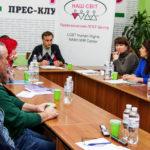 Заходи з протидії злочинам ненависті на півдні України