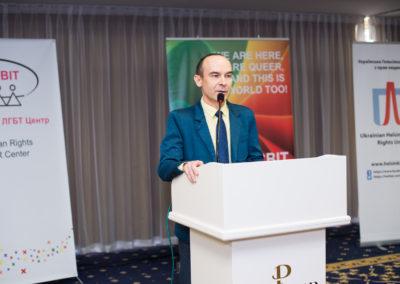 Конференція Виклик без відповіді - злочини ненависті проти ЛГБТ в Україні - Андрій Кравчук