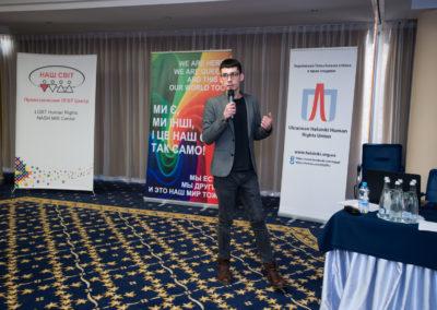 Конференція Виклик без відповіді - злочини ненависті проти ЛГБТ в Україні - Владислав Петров