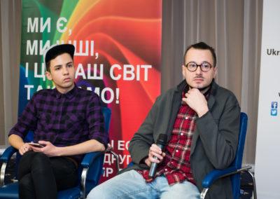 Конференція Виклик без відповіді - злочини ненависті проти ЛГБТ в Україні - Дмитро Калінін - Денис Толмачов