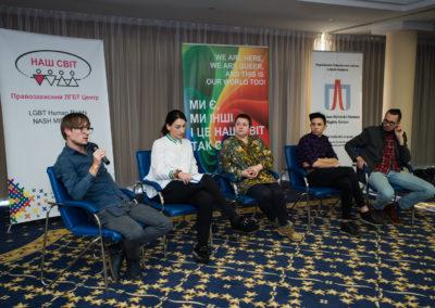 Конференція Виклик без відповіді - злочини ненависті проти ЛГБТ в Україні - Олег Бєлов