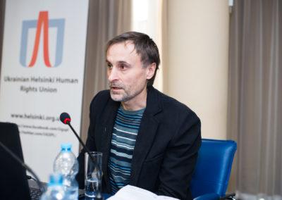 Конференція Виклик без відповіді - злочини ненависті проти ЛГБТ в Україні - Олександр Зінченков