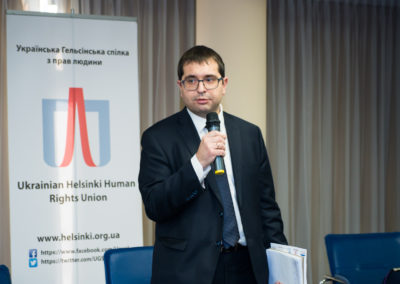 Конференція Виклик без відповіді - злочини ненависті проти ЛГБТ в Україні - Олександр Лапін