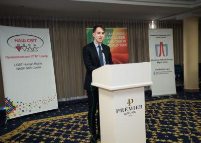 Конференція - Виклик без відповіді - злочини ненависті проти ЛГБТ в Україні - Роберт Уртуйсен Дюнн