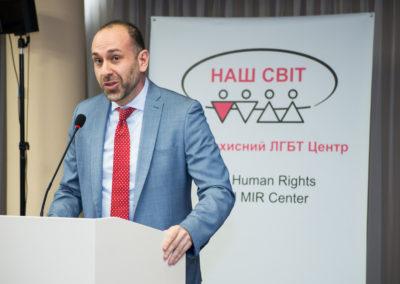 Конференція Виклик без відповіді - злочини ненависті проти ЛГБТ в Україні - Руслан Кац