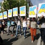 Марш рівності 2018: хроніки оголошеної гомофобії