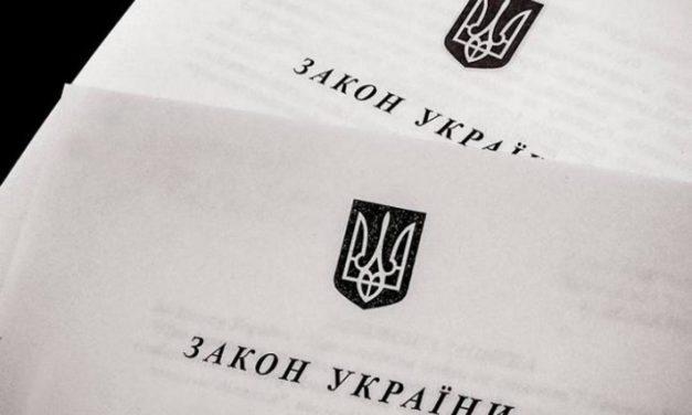 Українське законодавство починає зважати на права та інтереси ЛГБТ