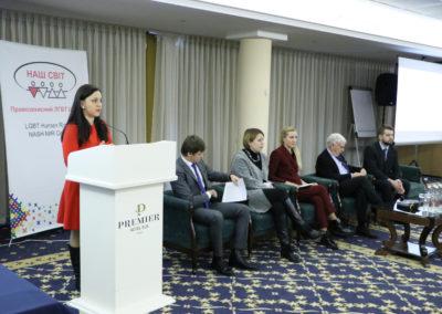 Конференція «НЕТЕРПИМІСТЬ БЕЗ ВІДПОВІДАЛЬНОСТІ мова ворожнечі та злочини ненависті в Україні»1