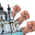 Українські церкви єдиним фронтом виступили на захист злочинів ненависті