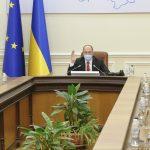 Ухвалено новий План дій у сфері прав людини